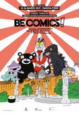 Be Comics! 2019. Le mostre al Centro culturale Altinate San Gaetano