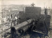Cannone italiano abbandonato in disuso dopo la battaglia del solstizio. Archivio Fotografico Museo della Terza Armata