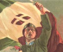 logo della mostra sui Macchiaioli