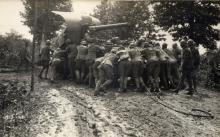 Pezzo di artiglieria semovente italiano battaglia del solstizio. Archivio Fotografico Museo della Terza Armata