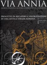 Progetto Via Annia - immagine di copertina